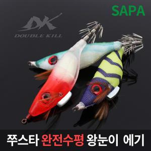 싸파 쭈스타 왕눈이 수평 에기 축광 쭈꾸미 갑오징어
