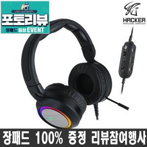 [리뷰이벤트 장패드100%] 앱코 B1000R 리얼 5.2 RGB 진동 게이밍 헤드셋 블랙ㅡ