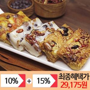 착한떡 떡 선물세트 영양찰떡3종세트