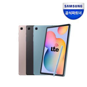 [인증점][7%쿠폰] 갤럭시탭S6Lite 64GB LTE SM-P615/S6라이트/태블릿PC/태블릿/온라인강의