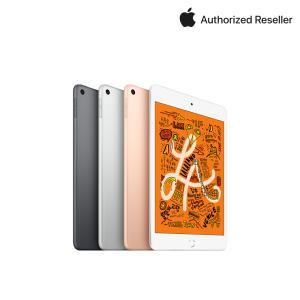 Apple 아이패드 미니 WI-FI 64GB (색상/애플케어플러스 선택)