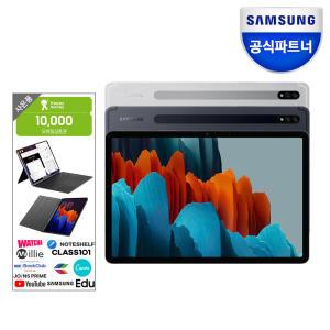 [인증점] 갤럭시탭S7/S7+ SM-T870/SM-T970 WIFI-LTE모음전/S7플러스/태블릿/태블릿PC/안드로이드/패드