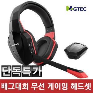 [배그대회헤드셋]/무선게이밍 헤드셋 PENTA X5/7.1채널/펜타X5/화상통화/온라인강의용/게임
