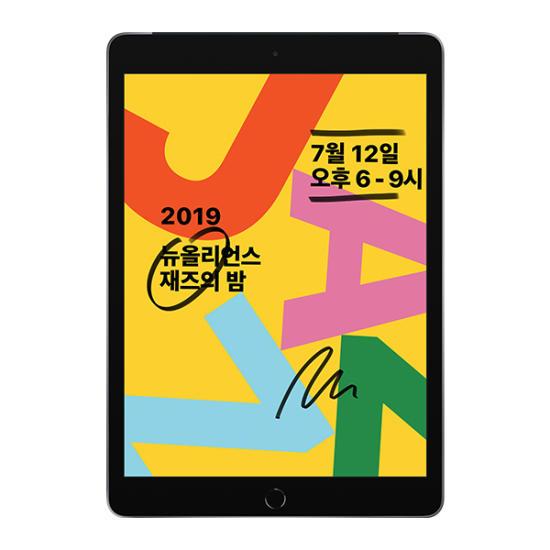 iPad 7th 128G