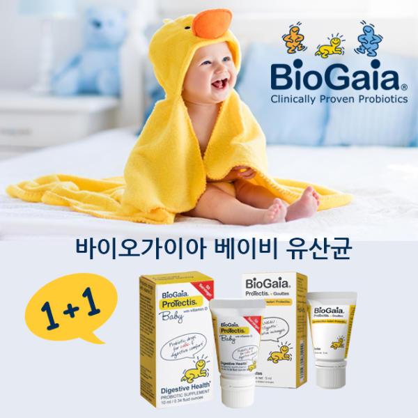 바이오가이아 BioGaia 아기 유산균 비타민 D 베이비 드롭 1플러스1/ 베이비 드롭 5ml/10ml