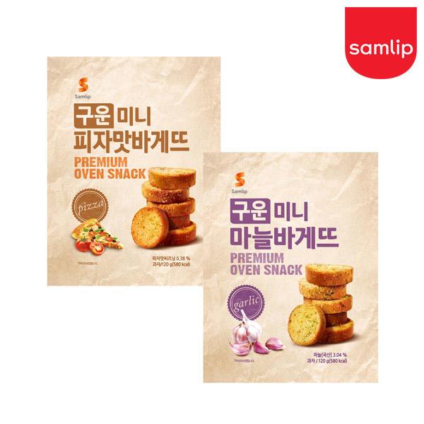 삼립 구운미니 마늘/피자맛바게뜨 바게트 택1 12봉