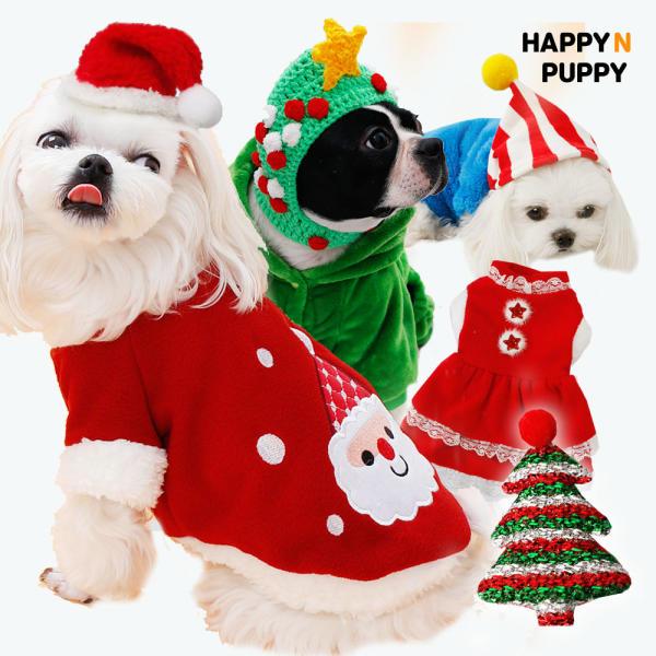 [해피앤퍼피] 강아지크리스마스옷 애견옷 강아지산타복 강아지겨울옷