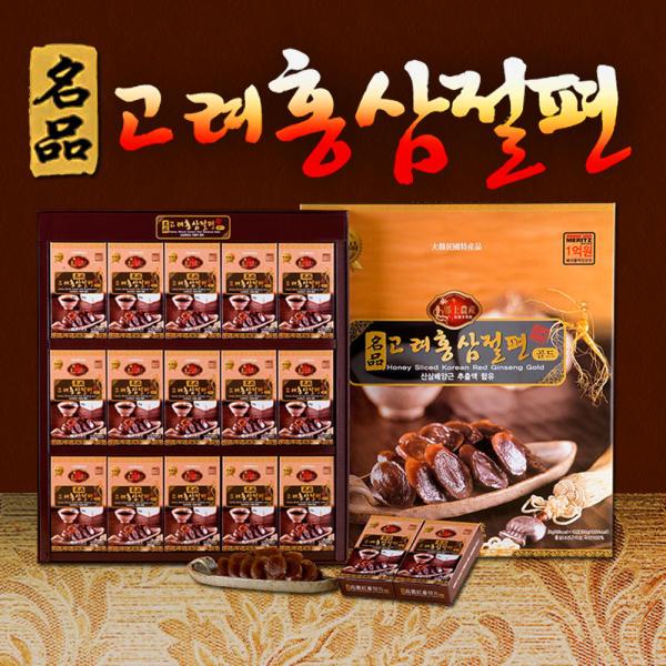 명품고려 홍삼 절편/ 6년근홍삼/명절선물/설선물세트