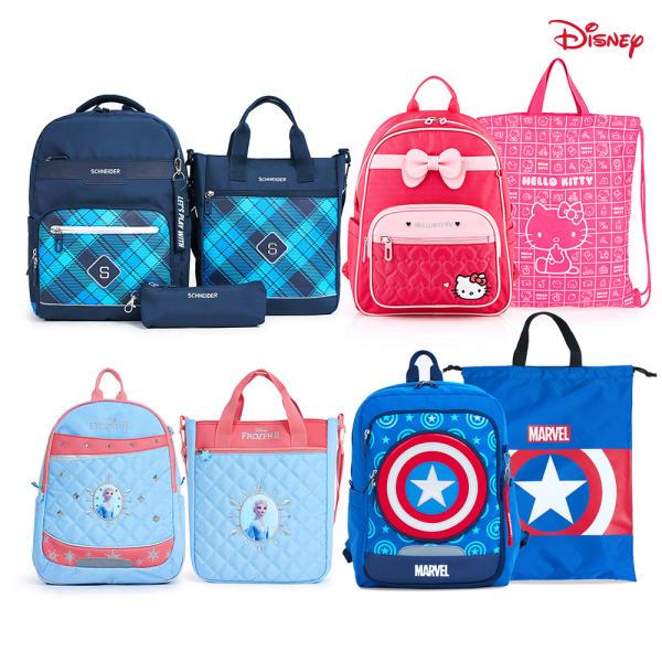 남아동 여아동 초등학생 책가방세트 /신학기 책가방 보조가방