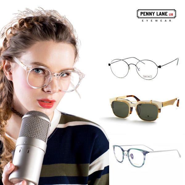 눈건강지킴이 명품하우스안경테 100종 안경점렌즈제작 블루라이트차단렌즈 변색렌즈