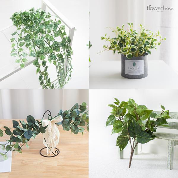 프리미엄 녹색 조화 105종 식물 넝쿨 장식 꽃 화분 플랜테리어 그린 인테리어 홈데코 카페꾸미기 FMFUFT
