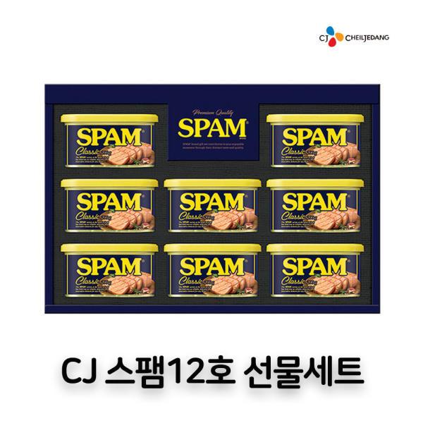 [추석선물세트] CJ 스팸12호 /스팸세트 200gx8캔/쇼핑백포함 /명절선물