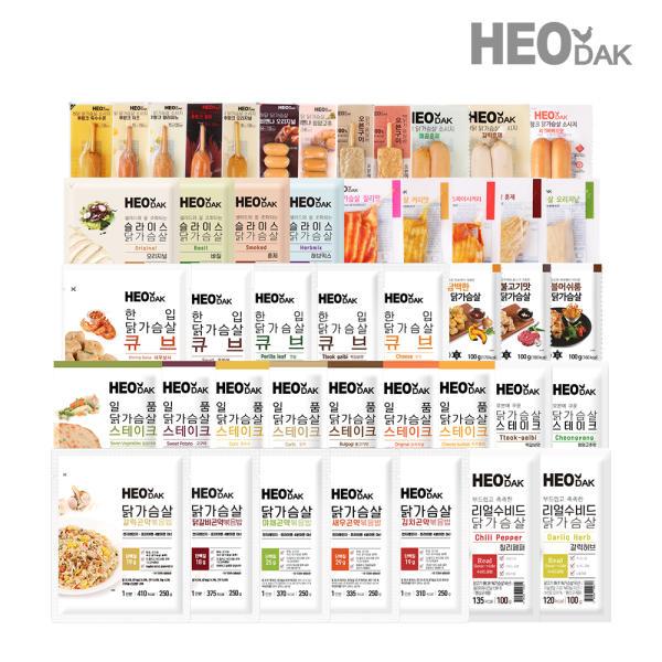 [허닭본사] 다이어트할깡 닭가슴살/소세지/큐브