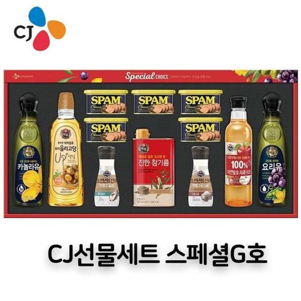 [설선물세트] CJ 특별한 선택 스페셜G호 스팸세트 명절 선물 구정