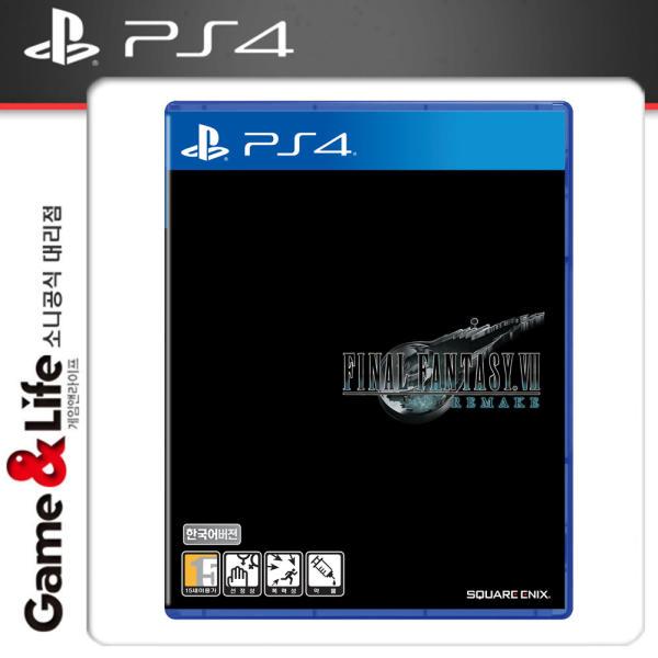 PS4 파이널판타지7 리메이크 한글판