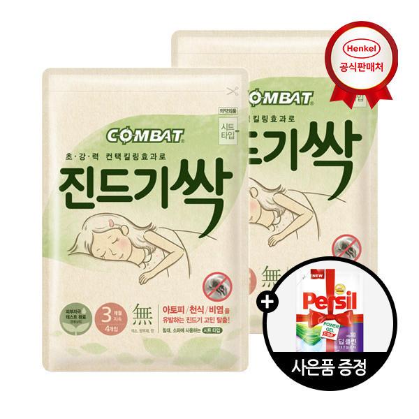 컴배트 진드기싹 시트 4개입 x2개+퍼실 라벤더 300ml