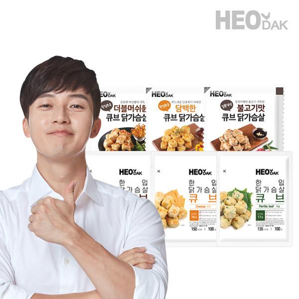[허닭본사] 닭가슴살 큐브 6종 모음전 15+1
