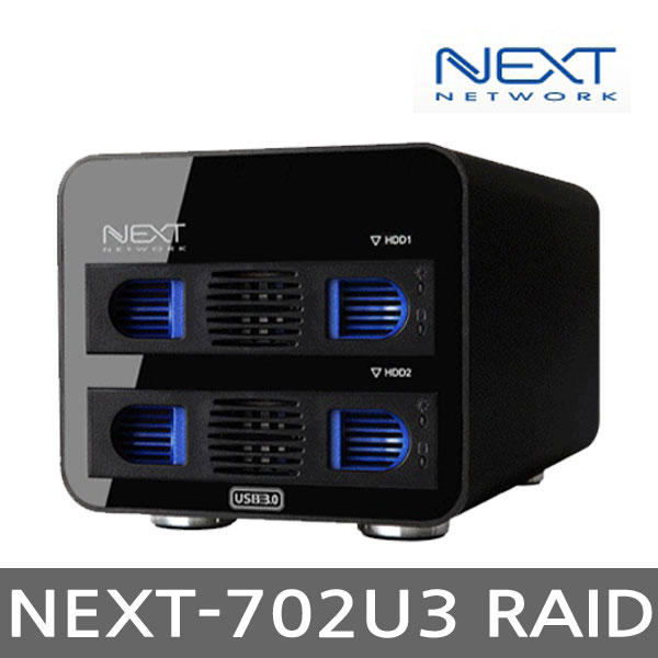 오늘출발 NEXT-702U3 RAID SATA3/USB3.0/2BAY-