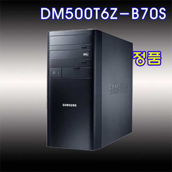 !MS)DM500T6Z-B70S i7-6700,FREE-DOS,4GB,1T,IntelHD