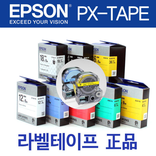 EPSON 정품 라벨테이프 PX-TAPE 4mm-24mm OK730