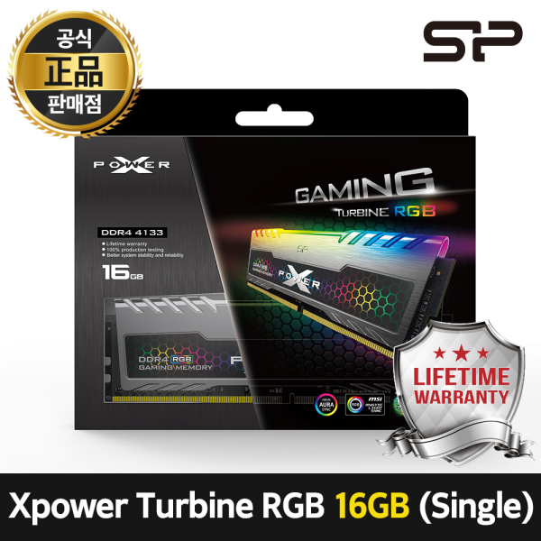 Xpower Turbine RGB DDR4 16GB 25600 Single CL16 게이밍 데스크탑 RGB램 방열판