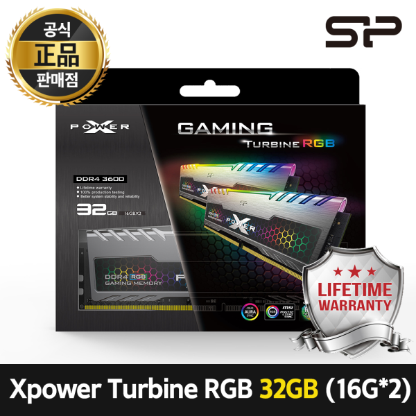 Xpower Turbine RGB DDR4 32GB 25600 CL16 (16GB * 2) 게이밍 데스크탑 RGB램 방열판