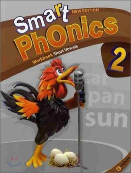 Smart Phonics 2 : Workbook (New Edition) /스마트 파닉스 (  )