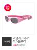 익스플로러(1~3세용)핑크핫핑크