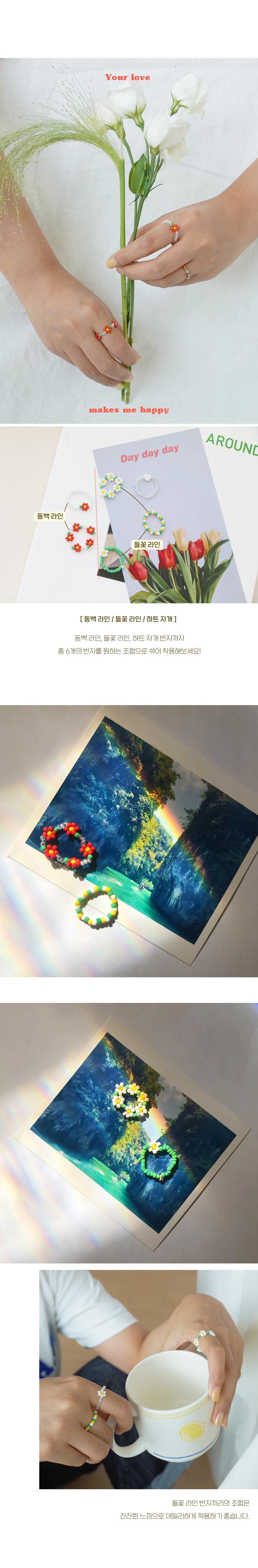 비즈반지만들기 세트 X6 대용량 DIY KIT 5type Dahlia - 갓샵, 9,900원, 주얼리 DIY, 반지