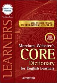 Merriam-Webster's CORE Dictionary for English Learners 메리엄 웹스터 코어 영영한사전 /한글 정의 포함