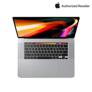 Apple 맥북 프로 16 고급형 (i9 2.3GHz 8코어/16GB/1TB/라데온 5500M) 애플케어플러스 선택