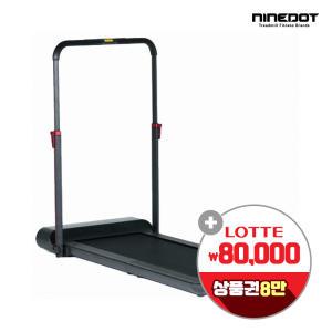 [렌탈]나인닷 런닝머신 트레드밀 ND1000 4년의무 월29900 상품권 최대8만 의무사용 48개월