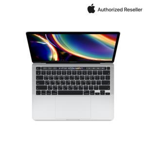Apple 맥북 프로 13 2020년형 (2.0GHz 4코어/16GB/512GB/썬더볼트 4포트)