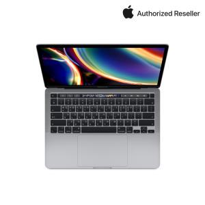 Apple 맥북 프로 13 2020년형 (2.0GHz 4코어/16GB/1TB/썬더볼트4포트)