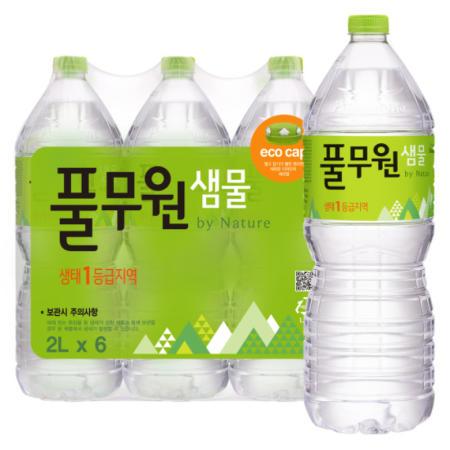 풀무원 샘물 by nature 2L 24개