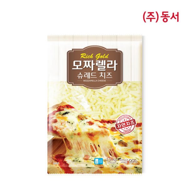 동서 리치골드 모짜렐라 치즈 2.5kg / 피자치즈