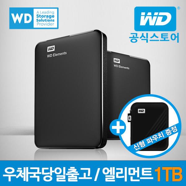 [WD공식/우체국] NEW WD Elements Portable 1TB 외장하드
