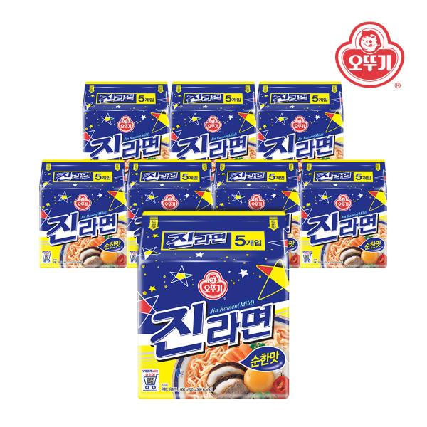 진라면 순한맛 멀티팩 (120gx5) x 8개/40봉