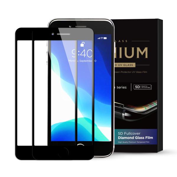애플 아이폰se2 2세대 풀커버 강화유리2매 방탄 액정보호필름