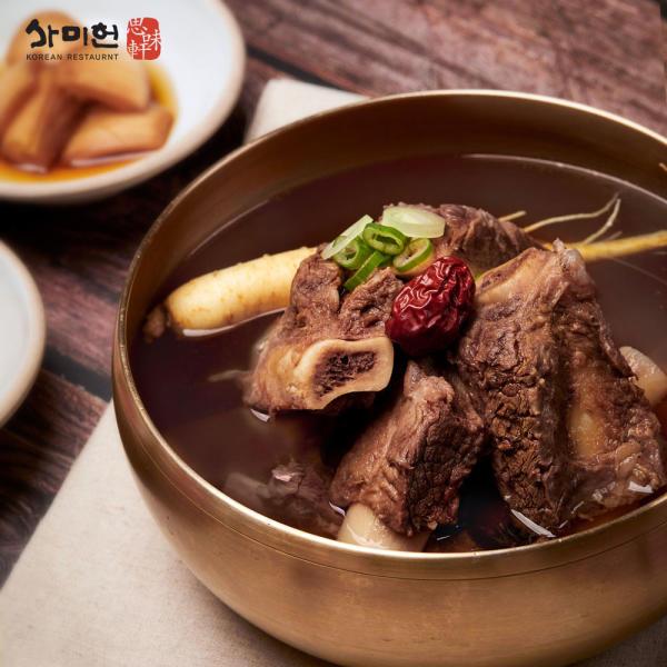 [사미헌_부산맛집]부산의 명물 사미헌 갈비탕 3팩/5팩외