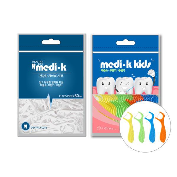 [메디케이] 국산 어린이 유아 성인 치실 80p / 국내생산