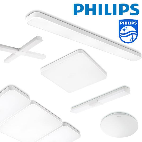 필립스 시스템 LED방등 40W 32550 /홈조명/주방등/거실등/조명/LED등