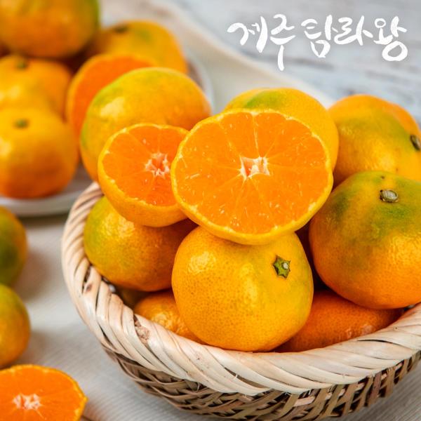 [탐라왕] 하우스감귤 1kg 로얄과/소과(추가증정)