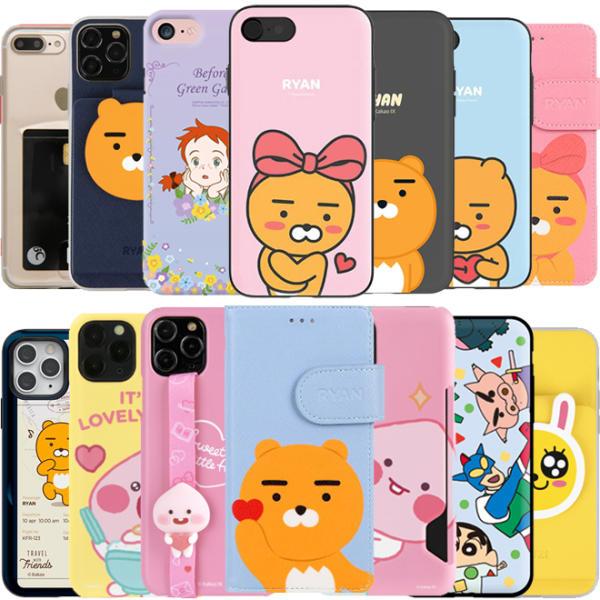 핸드폰 갤럭시 노트20 울트라 10 9 8 S21 S20 S10 5G S9 플러스 퀀텀2 A42 A32 A31 지갑형 아이폰12 카카오
